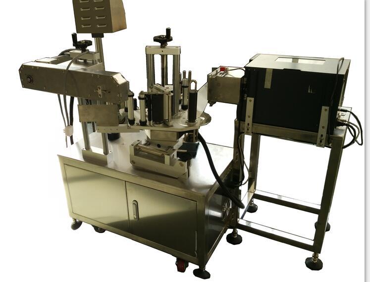 缓存打印贴标(侧面实用型)JT-310AC